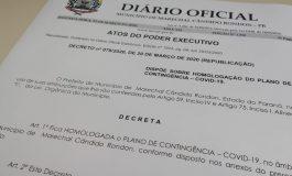 Marechal Rondon elabora Plano de Contingência para enfrentamento ao coronavírus